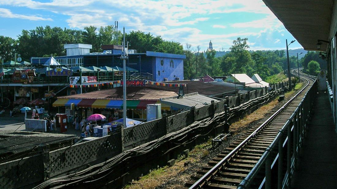 Hydropark station, Kyiv, Ukraine