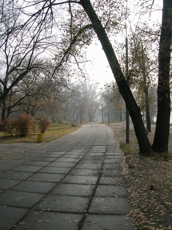 Hydro Park, Kiev, Ukraine