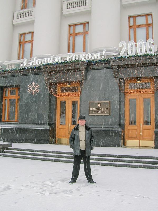 5 minute president of Ukraine