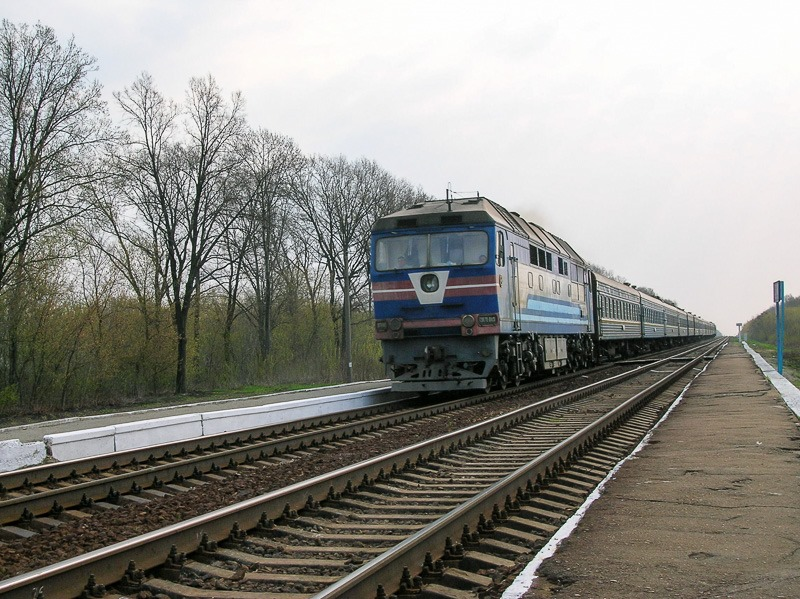 Northern Train
