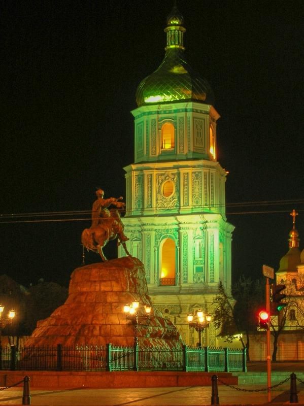 Sofia Kievska, Kiev, Ukraine