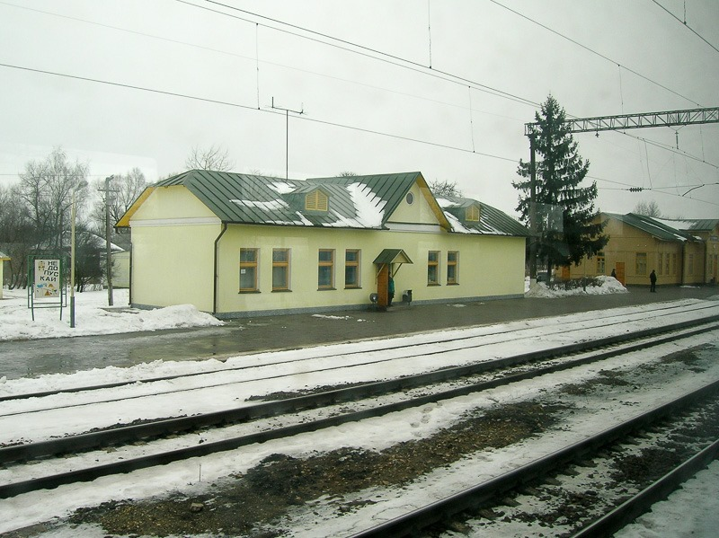 Bakhmach station