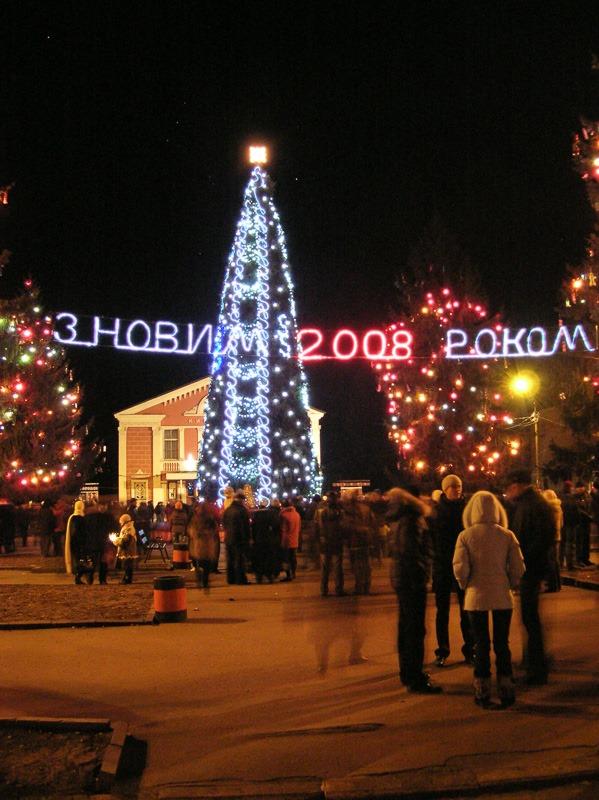 Konotop, Ukraine (Конотоп)