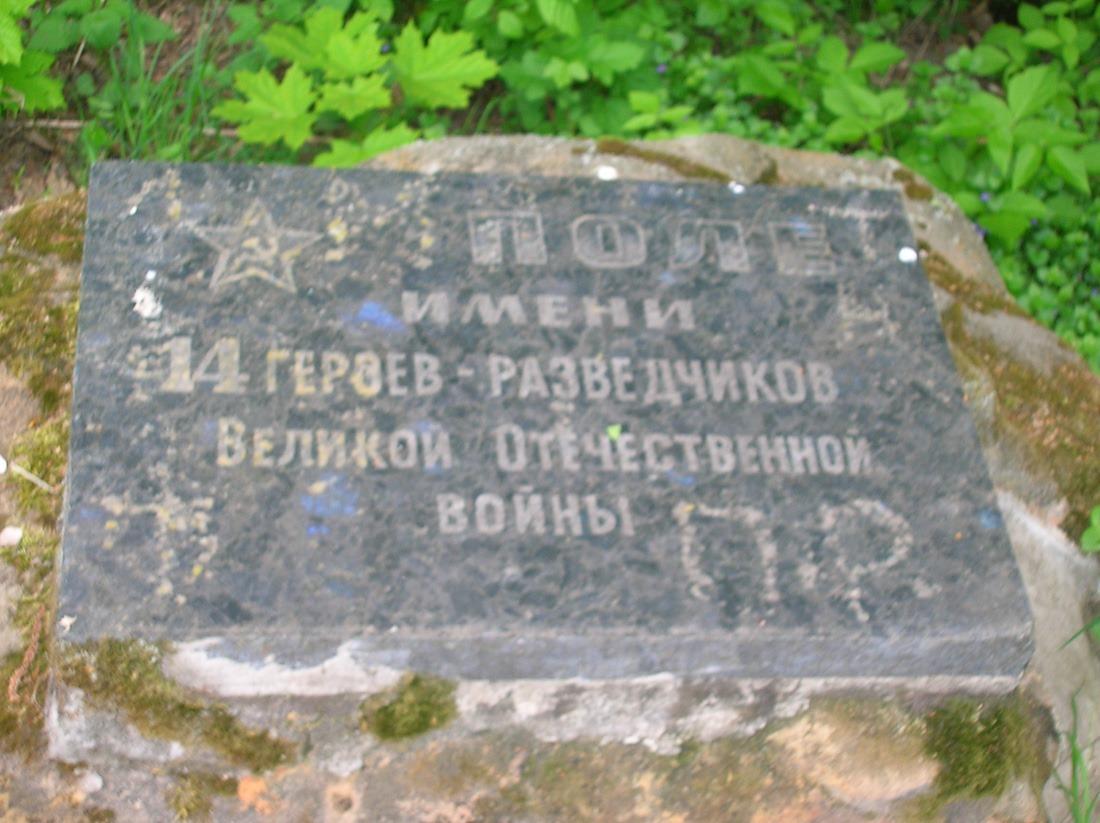 Soviet marker
