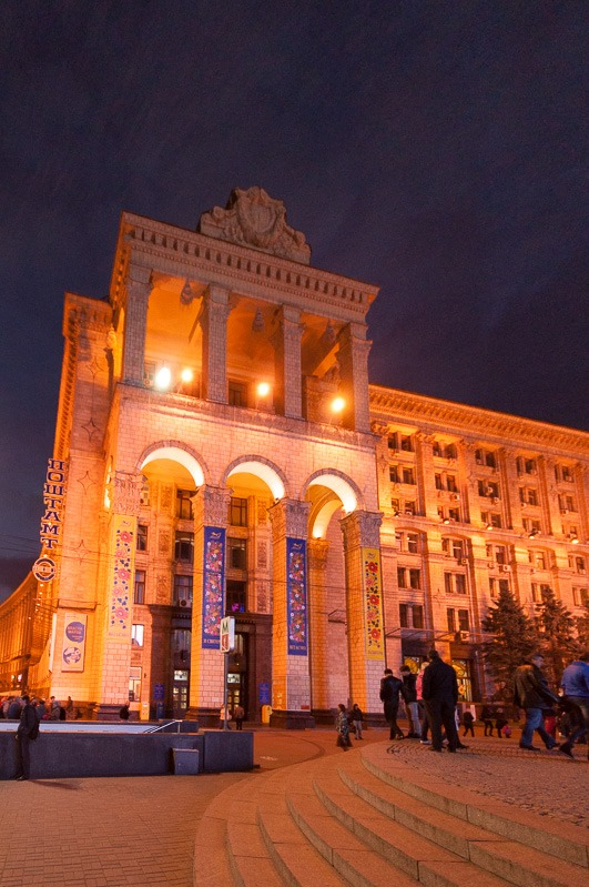 Kiev's Central Post Office