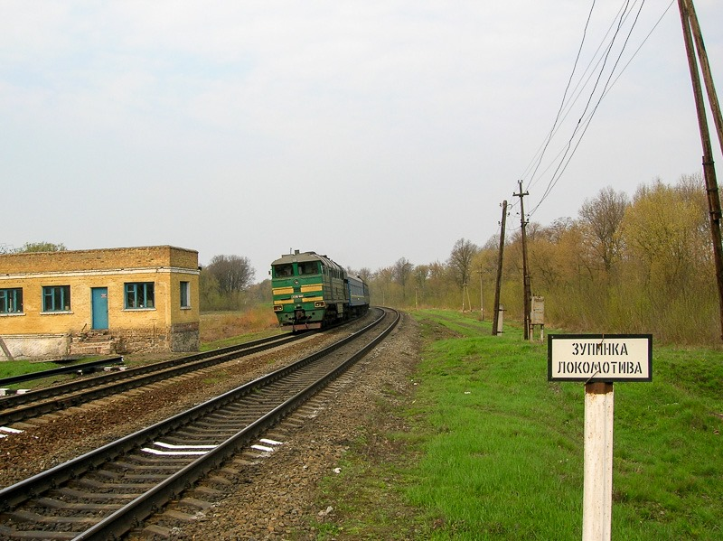Arriving of a train