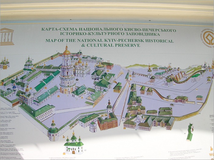 Map of the Lavra Complex