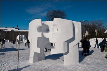 This year's Snow Sculptures